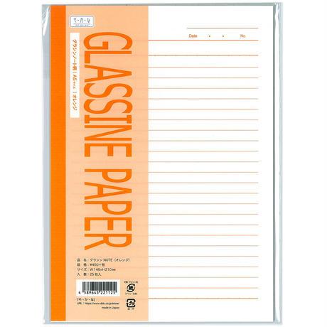 グラシン紙|ノート柄 単色|A5|大学ノート風 透ける便箋 メモ用紙