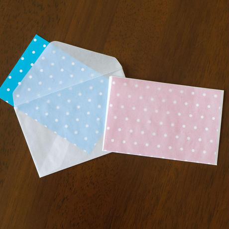 グラシン封筒【10枚入 小ヨコ型】100×65mm 白無地 ダイヤ貼り 名刺サイズ 透ける ピアス パッケージ
