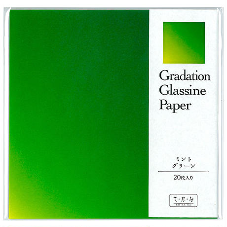 グラシン紙|グラデーション 単色|折り紙サイズ|透けるデザインペーパー