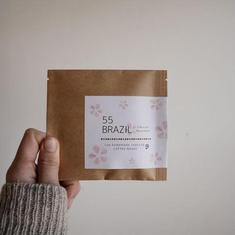 -自家焙煎珈琲豆-ドリップバッグ春限定3Pセット
