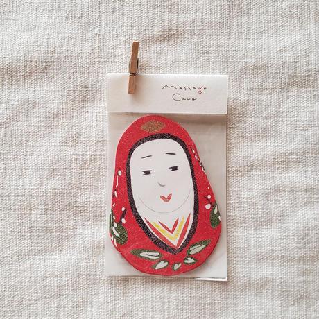【伝統工芸保護への貢献】姫だるまメッセージカード