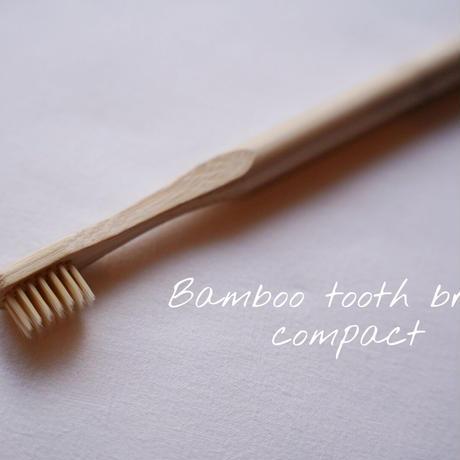 【地球に優しい】竹の歯ブラシ コンパクト(FSC認証)