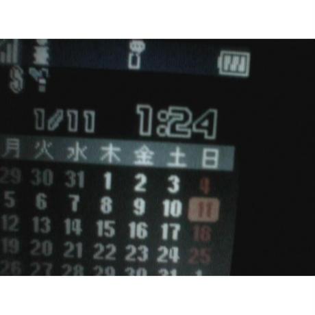 "『日々 ""hibi"" 13 full moons 』前田真二郎"