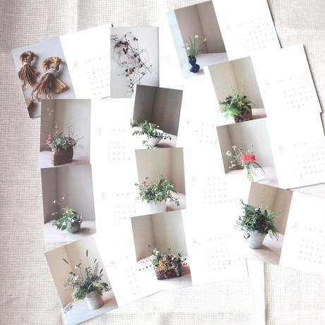花のこよみ2022