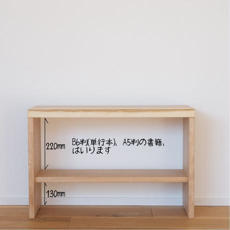 Ben-tana B1_001(クルミ材)