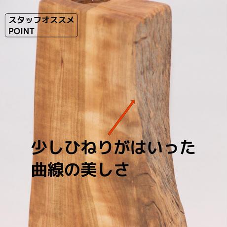 FV_014 木のフラワーベース(ヤマザクラ材)