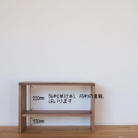 Ben-tana B1_003(ウォールナット材)