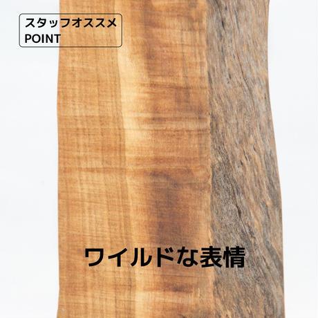 FV_018 木のフラワーベース(ヤマザクラ材)