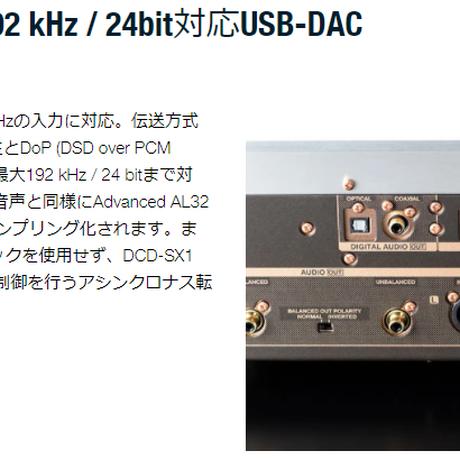 DENON DCD-SX1 LIMITED