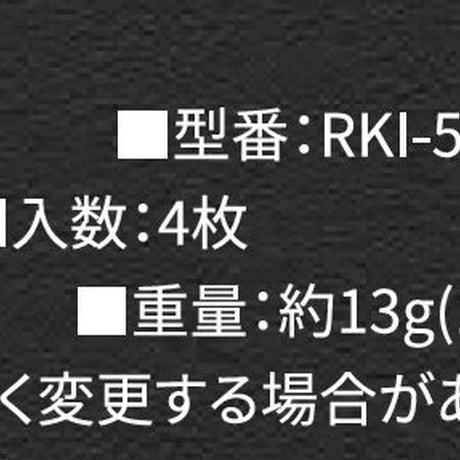 ACOUSTIC REVIVE RKI-5005