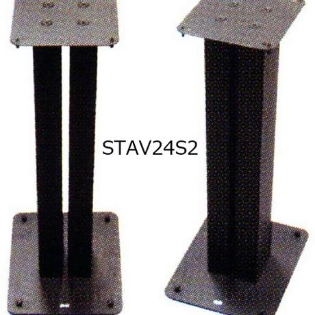 B&W 607S2 Anniversary Edition と専用スタンド STAV24S2 のセットです。