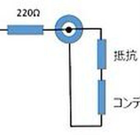 YUKIMU PNA-RCA01