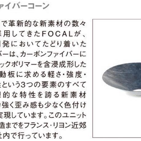 FOCAL CHORA826