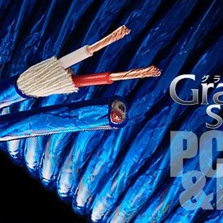 ZONOTONE 6NSP-Granster 2200α