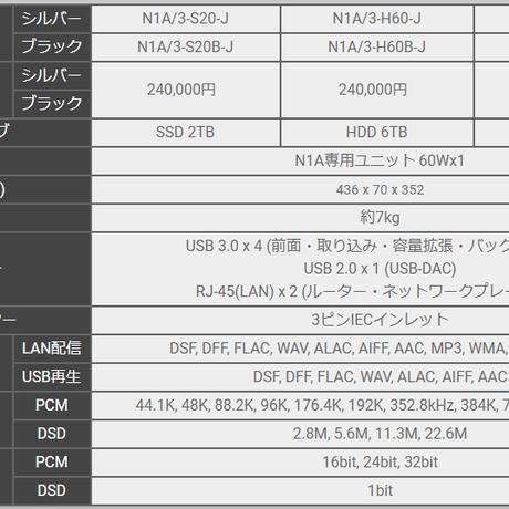 DELA N1A/3(シルバーN1A/3-H30-J、ブラックN1A/3-H30B-J)