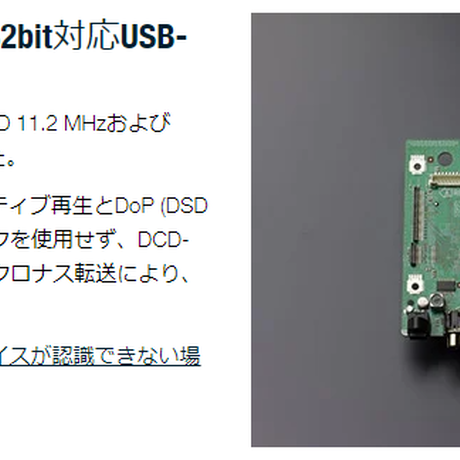 DENON DCD-SX11