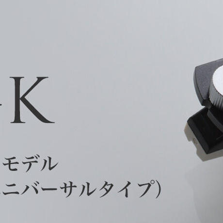 SPEC AP-CS1-K