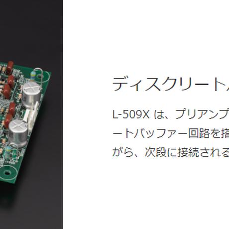 LUXMAN L-509X