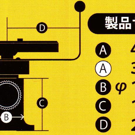 I-QUAL(アイコール) オートアームリフター IQ1000A