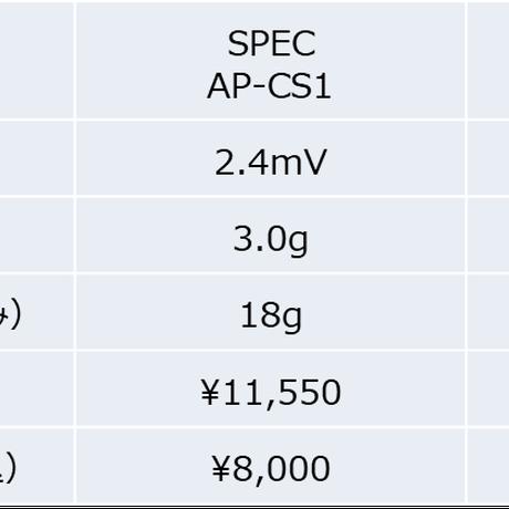 SPEC AP-CS1-K と ORTOFON 2M RED SH4R  の2個セット