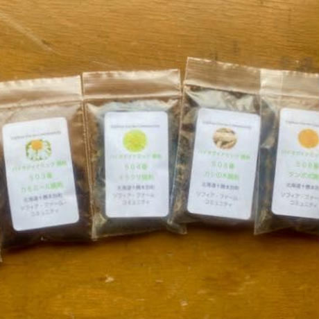 バイオダイナミック 堆肥用  調剤セット