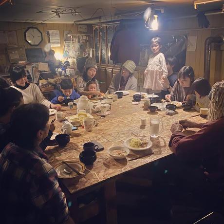 ソフィア・ファーム・コミュニティのファンクラブ会費