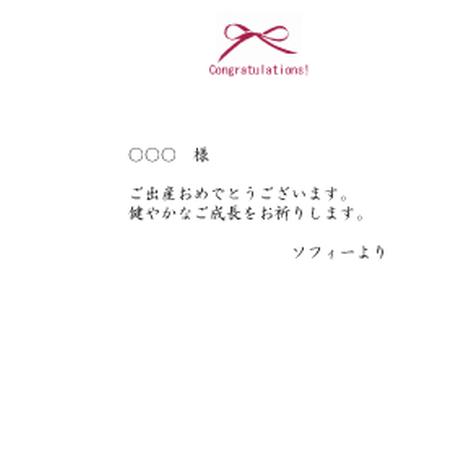 ソフィスティケード・ビーズラトルセット #000002