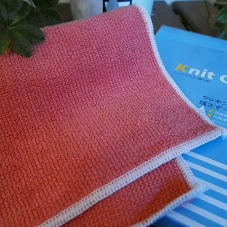 MQ Duotex knit cloth RED