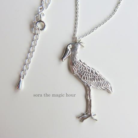 ハシビロコウ ネックレス(L) Shoebill necklace