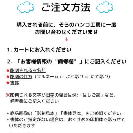 お彫り直し (翡翠・ネフライト・ルチル・天然アメジスト)【5文字】