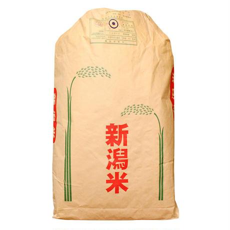 【令和3年・新米】特別栽培米(農薬8割減)コシヒカリ 30kg(新潟県長岡産)