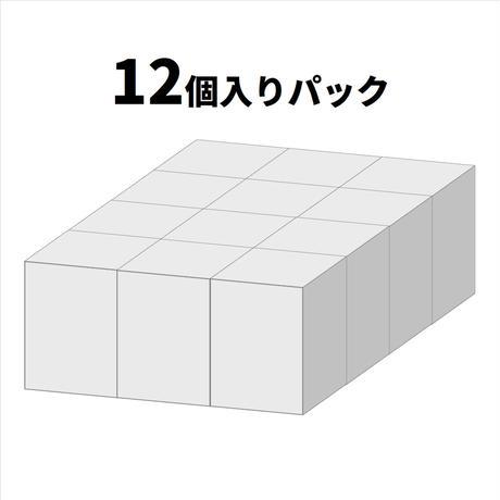 【12個入りパック】だいきょ屋コレクション ちんまり雛龍《予約:2021年2月下旬発送予定》
