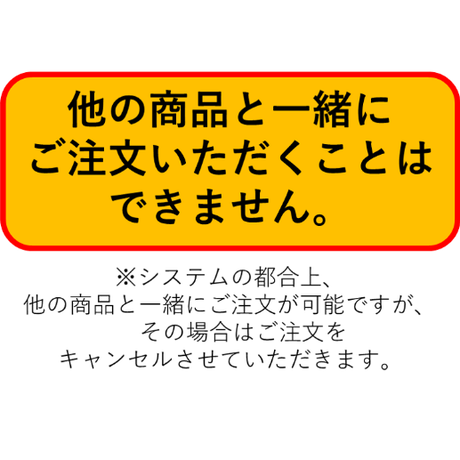 【予約受付終了】【再販】【4個入りパック】空想生物図鑑II 神鹿 四季彩麟《予約:2021年10月中旬発送予定》