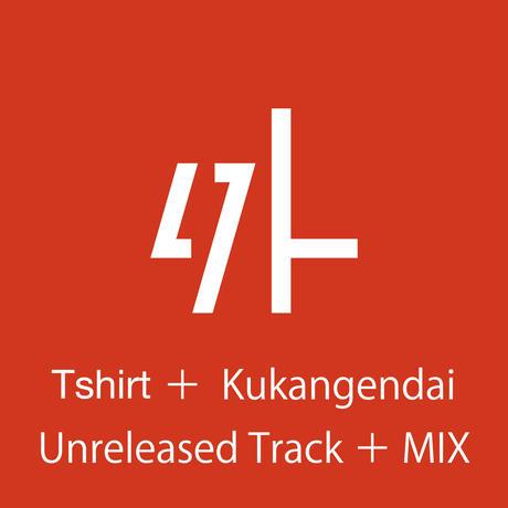 外 Tシャツ(Bデザイン)+空間現代未発表音源+MIX セット