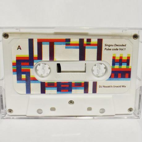 Singou Decoded Pulsecode Vol.1(カセットテープ)