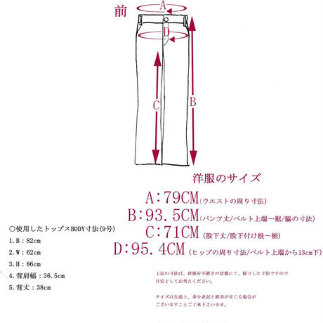「Your own color Bottoms」ヘリンボーンストライプデニム (D37N) 【送料・代引き手数料無料】
