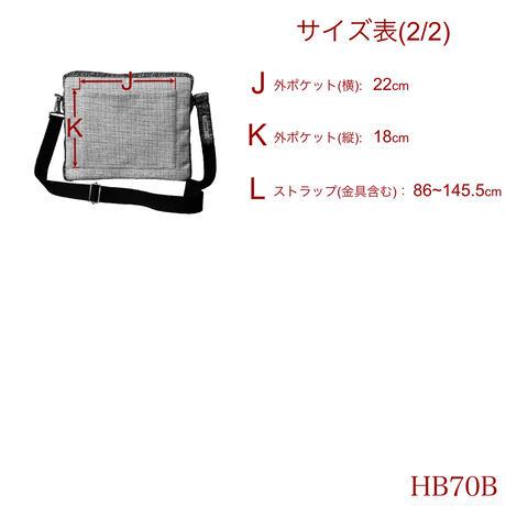 Wスクエアショルダーバッグ/ピンク/品番:HB70B【送料無料・代引き手数料無料(期間限定)】