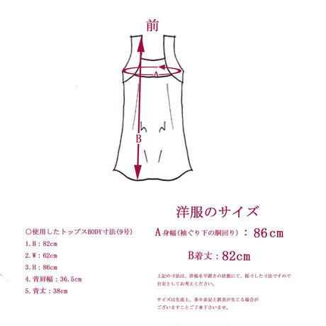 |ミニ丈ドレス風トップス|ボリュームフレアチュニック (イエローmixストライプ) I20 【送料・代引き手数料無料】