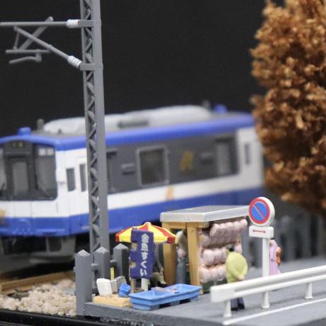 【在庫限り】Bトレ・ベース_26(のと鉄道 NT200形 1両付き)