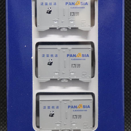 TOMIX 3133 私有 COSCOコンテナ(3個入)