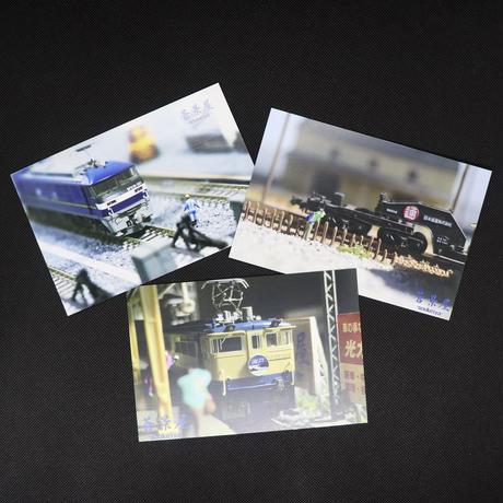 ジオラマポストカード 3枚セット