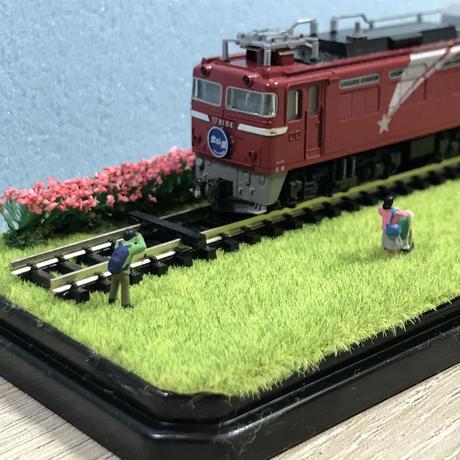 電気機関車のある公園 プチジオラマ(EF81電気機関車セット)