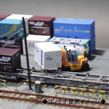 KATO 23-571 19Dコンテナ(新塗装)5個入