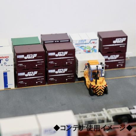 TOMIX 3112 JR 18D形コンテナ(3個入)