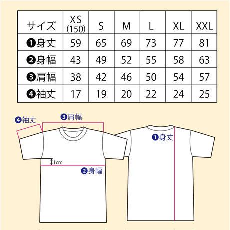 8マブイくん(ホワイト)