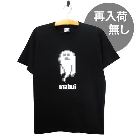 ドットマブイくん(ブラック)