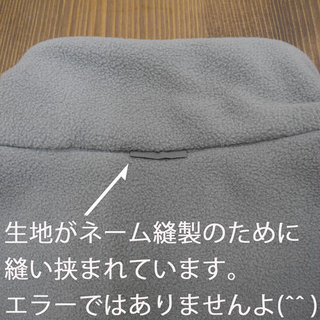 ハーフフェイス刺繍フリースジャケット(グレー)