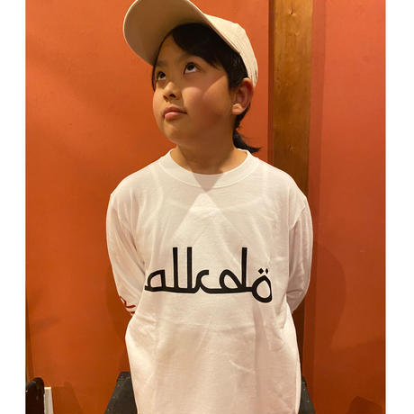 ALKDO / アラビックDECONTROL  LongT-shirts White