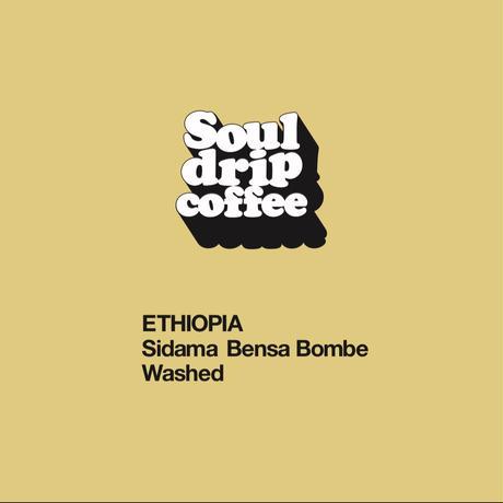 ETHIOPIA Sidama Bensa Bombe 浅煎り-100g