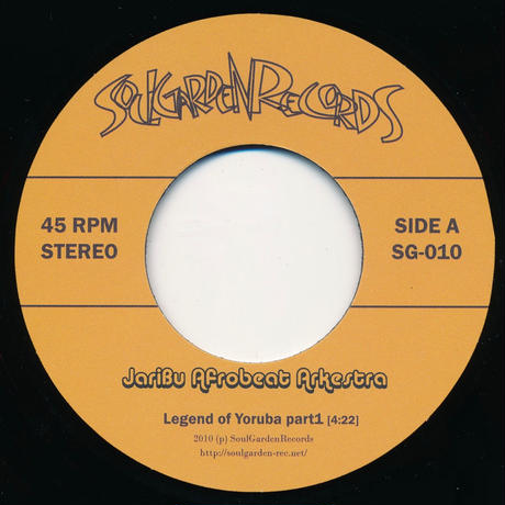 "[SG-010] JariBu Afrobeat Arkestra - Legend of Yoruba (7"" Vinyl)"